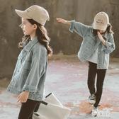 女童牛仔外套 2019春秋新款中大童寬鬆休閒時髦超洋氣夾克外套 BT15256【彩虹之家】