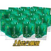 [磨的冷泡茶合購組] 30袋箱購  最強團購商品暢銷熱款 家庭 辦公室暢飲補水必備款 贈冷泡10入*3盒
