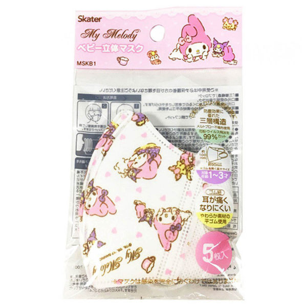 SKATER  美樂蒂滿版圖案小童用立體口罩-5枚入(慵懶悠閒)★funbox★_S38632