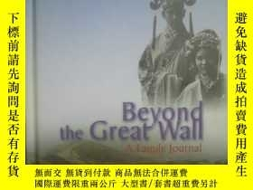 二手書博民逛書店Beyond罕見the Great Wall:A Family
