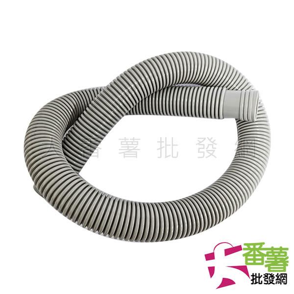 洗手台 洗衣機 水槽 排水管 [27A1] - 大番薯批發網