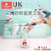 300片奶粉袋便攜一次性外出分裝保鮮密封抗菌【齊心88】