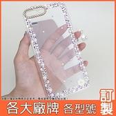 紅米 Note 9 Pro 小米 10 Lite Realme X7 Pro vivo X60 華碩 ZS670KS 小雛菊邊鑽殼 手機殼 水鑽殼 訂製