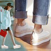 鬆糕鞋女小白鞋女厚底單鞋休閒內增高白色鞋子春2018新款百搭韓版 【PINKQ】