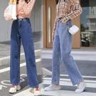 新品特價# 寬松牛仔褲女新款女裝韓版學生高腰顯瘦牛仔闊腿褲泫雅拖地褲