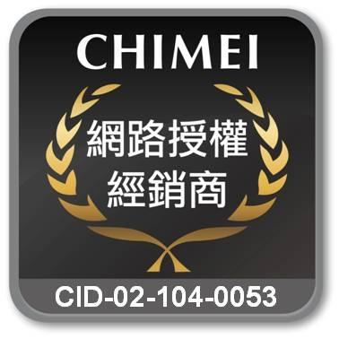 【CHIMEI 奇美】手持直立兩用HEPA吸塵器VC-SA1PH0