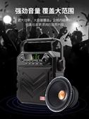 現貨-播放器藍芽音箱戶外廣場舞音響便攜式收音機小型大功率手提無線話筒k歌 12/19新年禮物