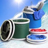 釣魚桶 洗車用水桶便攜式折疊水桶車載伸縮桶戶外釣魚儲水桶旅游水桶11L 99狂歡購物節 夢藝家