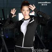 瑜伽服女春秋季外套大碼寬鬆速干上衣晨跑專業健身服跑步運動套裝color shop