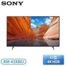 [SONY 索尼]43型 BRAVIA 4K Google TV 顯示器 (無協調器) KM-43X80J