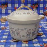 平底鍋 景德鎮珍寶湯煲砂鍋卡通小熊直筒耐熱寶寶瓷鍋湯鍋燉鍋陶瓷煲igo 阿薩布魯