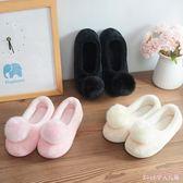 月子鞋 冬季保暖女包跟防滑厚底家居家可愛產后毛毛絨棉拖鞋冬天LB2421【Rose中大尺碼】