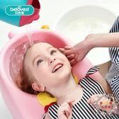 兒童可折疊躺椅寶寶洗頭椅小孩洗頭床加大號嬰兒洗髮架浴床浴盆 XW