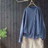東京奈奈日系森林系斜扣長袖寬鬆針織外套[j63566]
