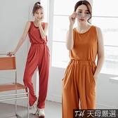 【天母嚴選】兩件式套裝!純色無袖背心上衣+鬆緊腰長褲(共二色)