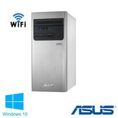 ASUS S640MB 追風戰士 第八代極速獨顯 桌上型電腦 (I7-8700/8G/1TB/W10/1060-6G)