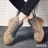 男士馬丁靴 高幫男鞋冬雪地靴工裝靴馬丁靴男中幫短靴男軍靴 BF17847【寶貝兒童裝】