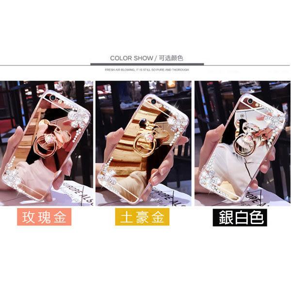 三星 S8 S9 Note9 Note8 Note5 A8 Star A6+ J8 J4 J6 J7 J2 J3 S7 J2Prime 手機殼 水鑽殼 訂做 五瓣花支架熊鑽殼