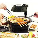 110V伏韓式紅外燒烤爐電烤盤烤肉機 i...
