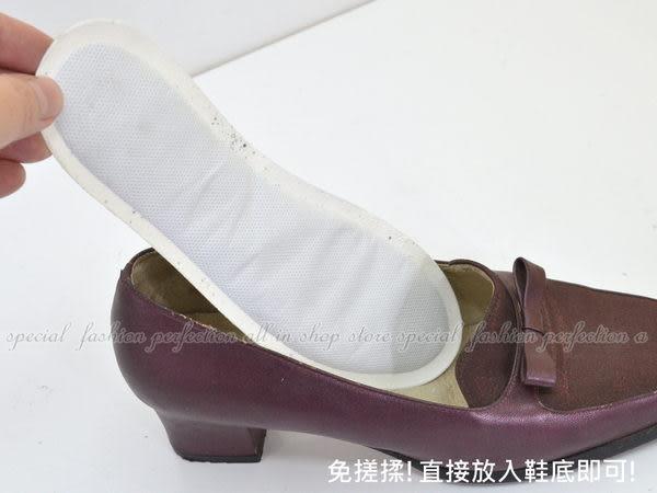 【GE355】鞋墊型保暖貼1雙 腳部暖暖包 足部專用 鞋墊式保暖包 發熱貼★EZGO商城★