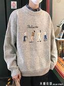 毛衣男 毛衣男士秋冬季寬鬆2018新款高領針織衫韓版潮流個性線衣外套情侶 米蘭街頭