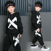新款兒童嘻哈套裝少兒街舞服裝舞蹈錶演服春季中小男童字母衛衣潮 全館免運