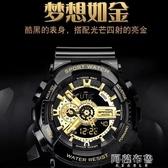 手錶 電子手錶男中學生潮流運動兒童手錶女指針式防水防摔獨角獸男錶 阿薩布魯