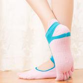 瑜伽襪子 防滑瑜伽襪子女純棉腳趾襪分趾硅膠襪露趾襪運動襪 歐來爾藝術館