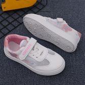 運動鞋 休閒童鞋小白鞋女童春夏女童運動鞋白色公主鞋小學生網鞋