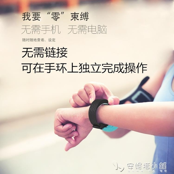 led智慧計步手環手錶多功能男女學生防水運動夜光電子錶震動鬧鐘 安妮塔小舖