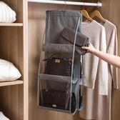雙12鉅惠 透明包包收納掛袋布藝防塵袋家用整理柜收納架裝衣柜手袋宿舍神器 芥末原創
