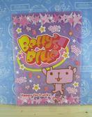 【震撼  】貝蒂熊_Betty Bear 文件夾粉星星