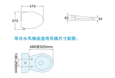 【麗室衛浴】美國KARAT凱樂 原裝進口  單冷水 馬桶蓋  FB-108 短座