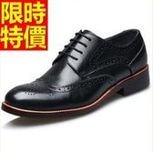 男真皮皮鞋-休閒布洛克設計牛津鞋2色58x38【巴黎精品】