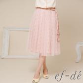 【ef-de】民俗風菱紋綁帶網紗鬆緊腰半身裙(粉紅)