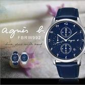 【人文行旅】Agnes b. | 法國簡約雅痞 FBRW992 簡約時尚腕錶