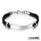 Z.MO鈦鋼屋 白鋼皮革手環 素面彎排手鍊 搖滾風格 中性手環 可加購刻字 單條價【CKLS1347】