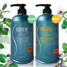 Marfei瑪菲葉綠素洗髮精/調理素 1000ml/罐 涼性配方 洗髮精 護髮乳