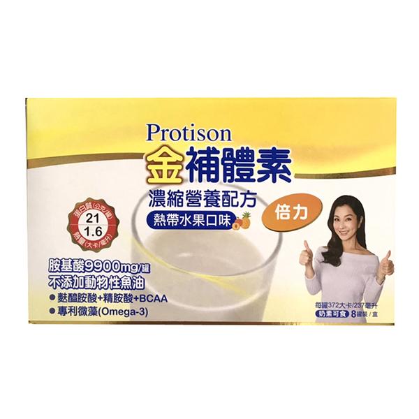 金補體素液體-倍力237ml禮盒裝8入【德芳保健藥妝】