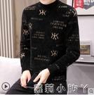 青年毛衣男士保暖秋裝加厚款針織衫男韓版潮流冬季保暖線衣上衣服 蘿莉新品