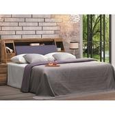 床架 CV-147-1A 工業風5尺雙人床 (床頭+床底)(不含床墊) 【大眾家居舘】