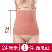 產束縛后束腰收腹帶綁帶美體燃脂塑身衣服瘦身減肚子薄款塑形薄款