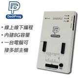 DediProg岱鐠 Flash燒錄器 SF600+