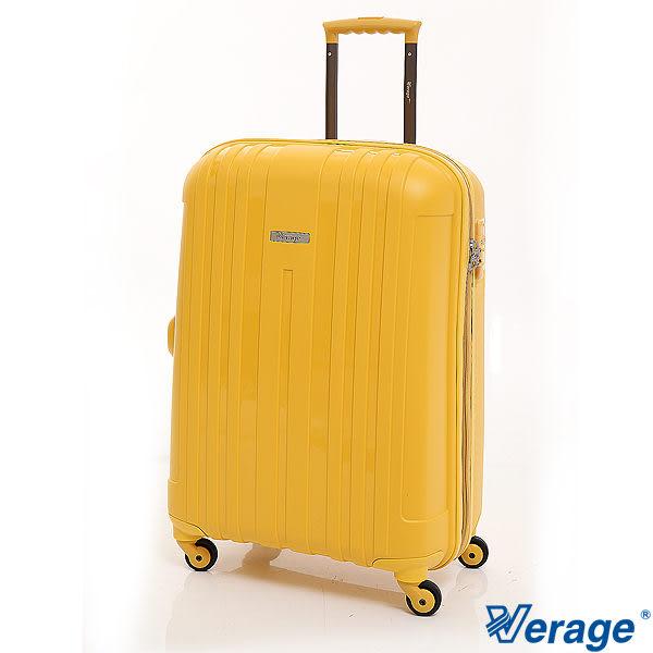 快樂旅行 Verage 維麗杰 20吋 糖果箱系列超輕量硬殼 登機箱 旅行箱 (檸檬黃)