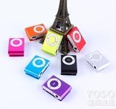 mp3隨身聽小型小巧便攜式學生版音樂播放器插卡mp3mp4m優尚良品