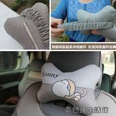 汽車頭枕頸枕靠枕一對護頸枕腰靠
