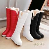 加厚棉靴保暖雪地鞋子女長靴2020冬季新款防滑平底中靴高筒靴女鞋「時尚彩虹屋」