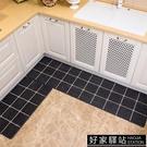 簡歐廚房地墊防油長條地毯家用地墊進門防滑墊子餐廳滿鋪吸水腳墊
