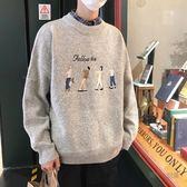 毛衣男士寬鬆高領針織衫韓版潮流個性線衣外套情侶  『魔法鞋櫃』