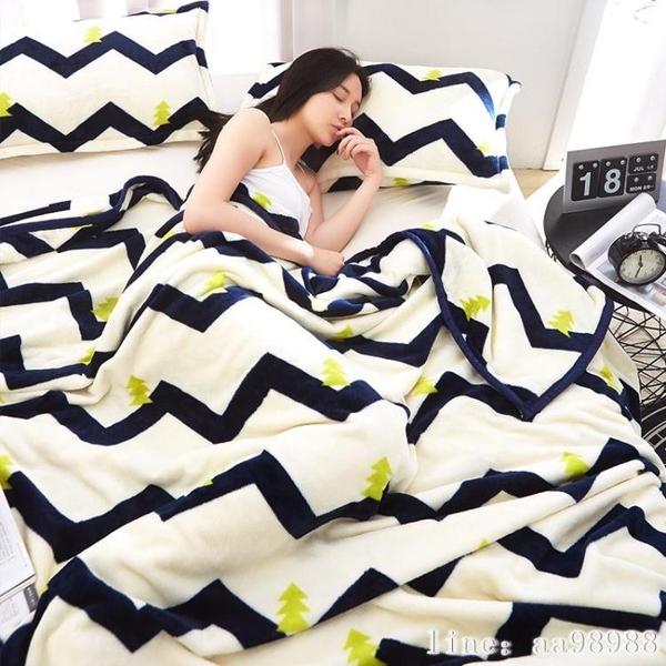 空調毯 夏珊瑚絨毛毯法蘭絨單人加厚學生毛巾被子夏午睡沙發空調蓋腿毯薄 新年禮物